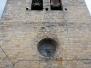 AOIZ, San Miguel (torre campanario), S-XII